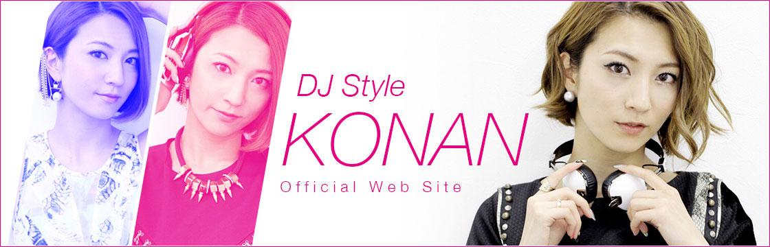 DJ KONAN Official Site
