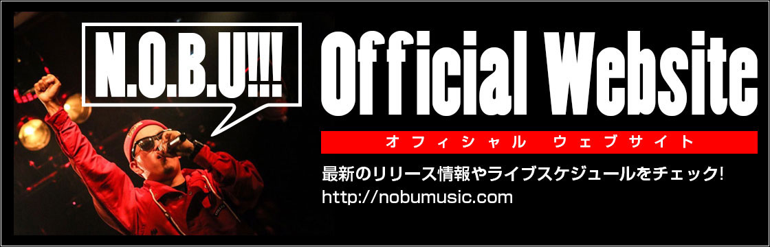 N.O.B.U!!! Official Site
