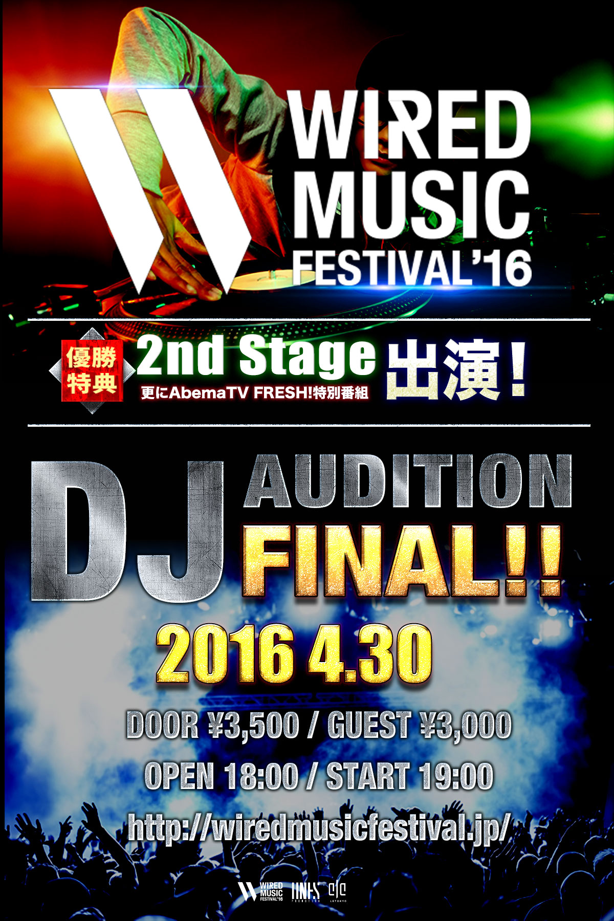 wmf-djbattle2016-flyer