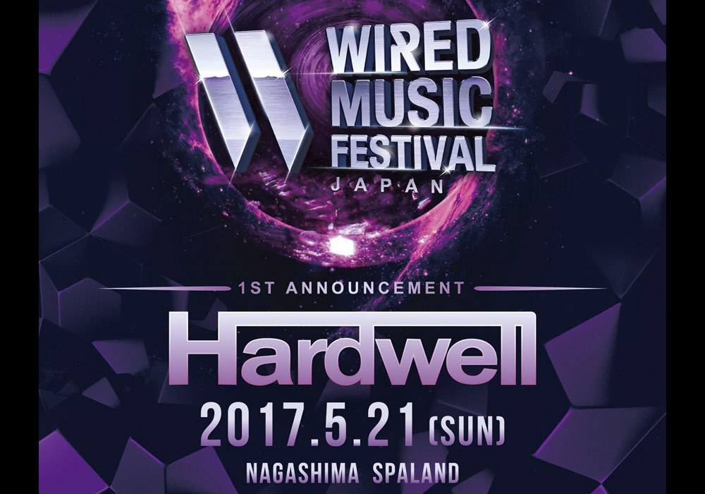 wired_hardwell