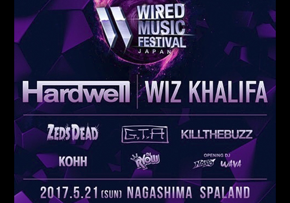 WIRED LINEUP